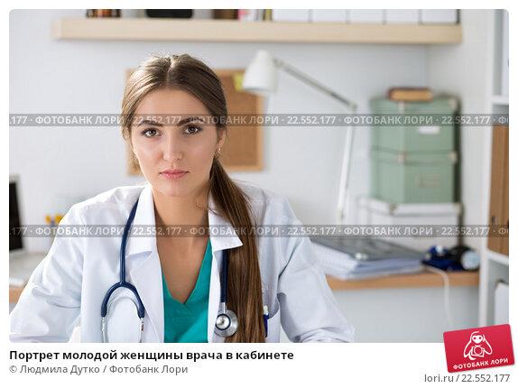 видео в кабинете женского врача