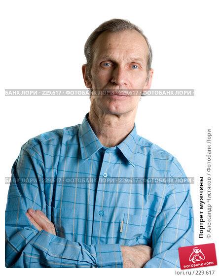 Портрет мужчины, фото № 229617, снято 19 января 2017 г. (c) Александр Чистяков / Фотобанк Лори