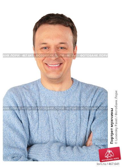Купить «Портрет мужчины», фото № 467641, снято 18 апреля 2019 г. (c) Losevsky Pavel / Фотобанк Лори