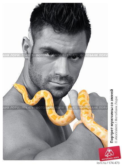 Портрет мужчины со змеей, фото № 174473, снято 21 октября 2007 г. (c) AlexValent / Фотобанк Лори