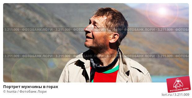 Купить «Портрет мужчины в горах», фото № 3211009, снято 15 августа 2011 г. (c) hunta / Фотобанк Лори