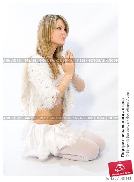 Портрет печального ангела, фото № 146165, снято 21 октября 2007 г. (c) Евгений Батраков / Фотобанк Лори