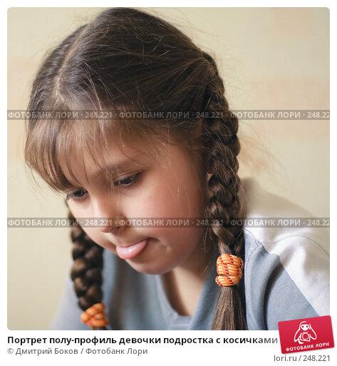 Портрет полу-профиль девочки подростка с косичками с высунутым языком, фото № 248221, снято 8 мая 2006 г. (c) Дмитрий Боков / Фотобанк Лори