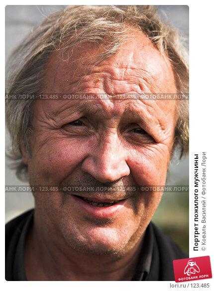 Портрет пожилого мужчины, фото № 123485, снято 17 сентября 2006 г. (c) Коваль Василий / Фотобанк Лори
