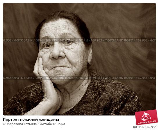 Портрет пожилой женщины, фото № 169933, снято 23 февраля 2007 г. (c) Морозова Татьяна / Фотобанк Лори