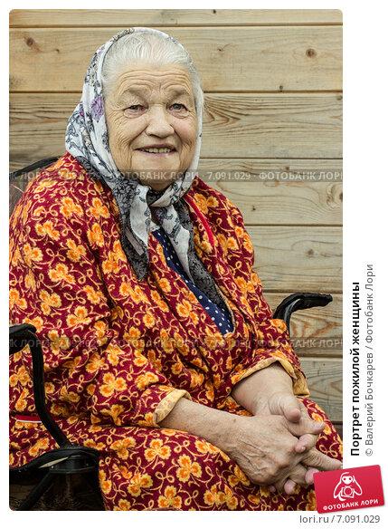 Любительские фото старушек