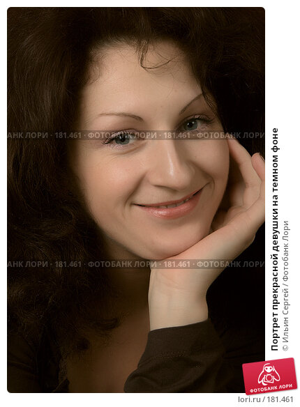 Портрет прекрасной девушки на темном фоне, фото № 181461, снято 7 января 2008 г. (c) Ильин Сергей / Фотобанк Лори