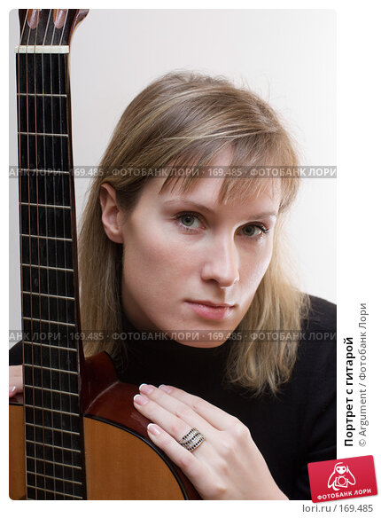 Портрет с гитарой, фото № 169485, снято 16 декабря 2007 г. (c) Argument / Фотобанк Лори
