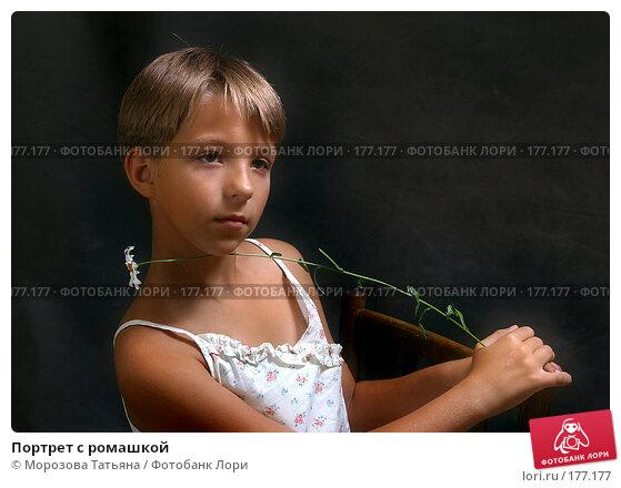 Купить «Портрет с ромашкой», фото № 177177, снято 13 июля 2004 г. (c) Морозова Татьяна / Фотобанк Лори