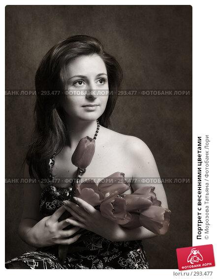 Портрет с весенними цветами, фото № 293477, снято 15 мая 2005 г. (c) Морозова Татьяна / Фотобанк Лори