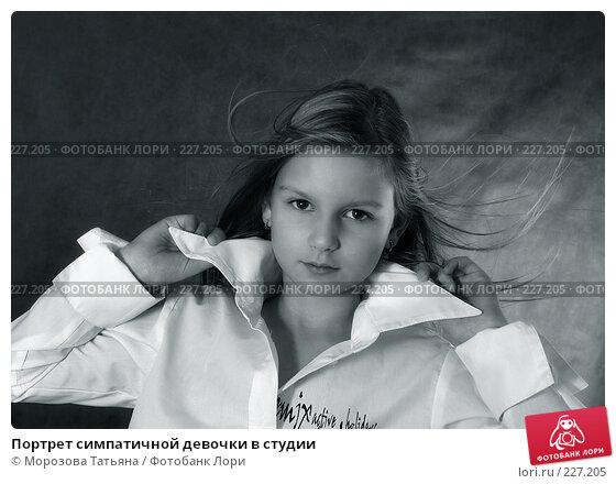 Портрет симпатичной девочки в студии, фото № 227205, снято 13 октября 2004 г. (c) Морозова Татьяна / Фотобанк Лори