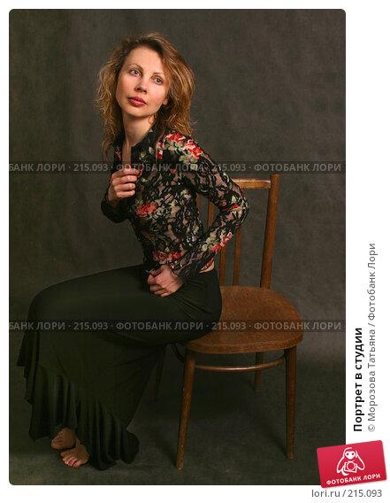 Портрет в студии, фото № 215093, снято 4 мая 2005 г. (c) Морозова Татьяна / Фотобанк Лори