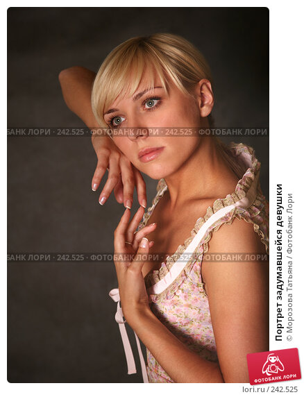 Портрет задумавшейся девушки, фото № 242525, снято 7 июня 2007 г. (c) Морозова Татьяна / Фотобанк Лори
