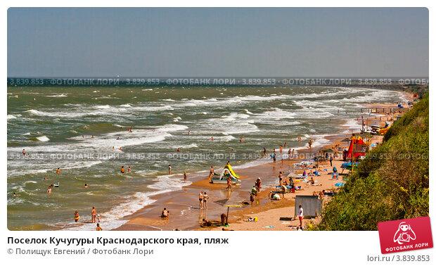 Парень на нудистском пляж фото