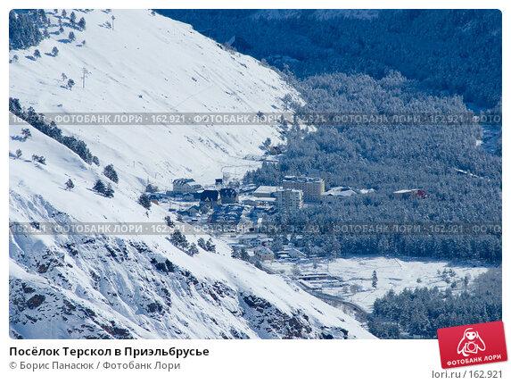 Посёлок Терскол в Приэльбрусье, фото № 162921, снято 15 декабря 2007 г. (c) Борис Панасюк / Фотобанк Лори
