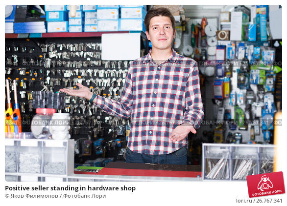 Купить «Positive seller standing in hardware shop», фото № 26767341, снято 4 мая 2017 г. (c) Яков Филимонов / Фотобанк Лори