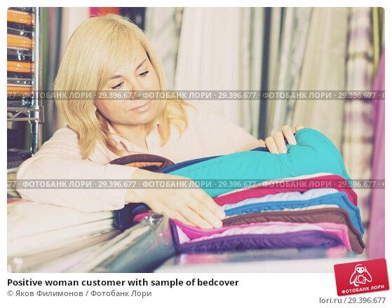 Купить «Positive woman customer with sample of bedcover», фото № 29396677, снято 17 января 2018 г. (c) Яков Филимонов / Фотобанк Лори