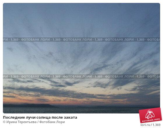Последние лучи солнца после заката, эксклюзивное фото № 1369, снято 15 сентября 2005 г. (c) Ирина Терентьева / Фотобанк Лори
