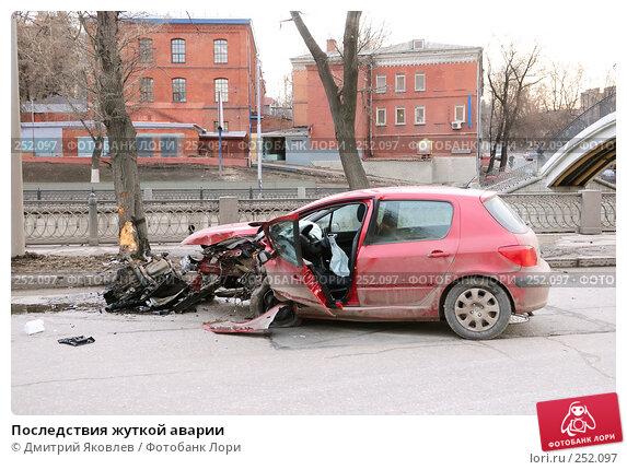 Последствия жуткой аварии, фото № 252097, снято 1 марта 2008 г. (c) Дмитрий Яковлев / Фотобанк Лори