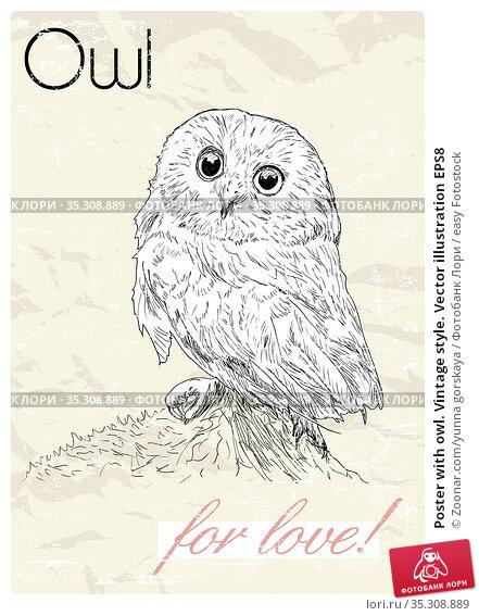 Poster with owl. Vintage style. Vector illustration EPS8. Стоковое фото, фотограф Zoonar.com/yunna gorskaya / easy Fotostock / Фотобанк Лори