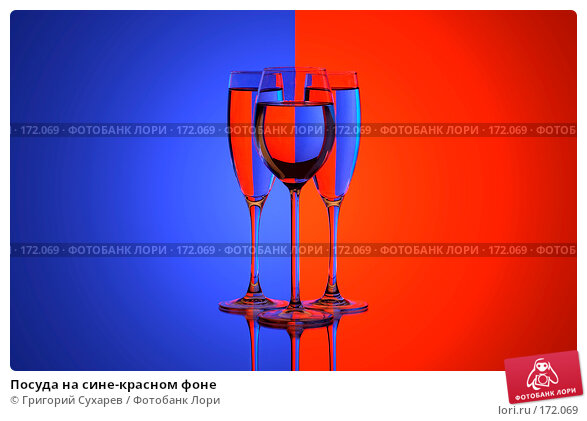 Посуда на сине-красном фоне, фото № 172069, снято 13 января 2007 г. (c) Григорий Сухарев / Фотобанк Лори