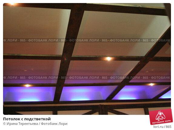 Потолок с подстветкой, эксклюзивное фото № 865, снято 19 августа 2005 г. (c) Ирина Терентьева / Фотобанк Лори