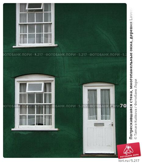 Купить «Потрескавшаяся стена, многопанельные окна, деревня Lavenham, Suffolk, Англия», фото № 5217, снято 9 июля 2006 г. (c) Tamara Kulikova / Фотобанк Лори