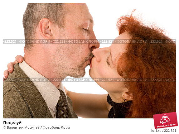 Поцелуй, фото № 222521, снято 9 сентября 2007 г. (c) Валентин Мосичев / Фотобанк Лори