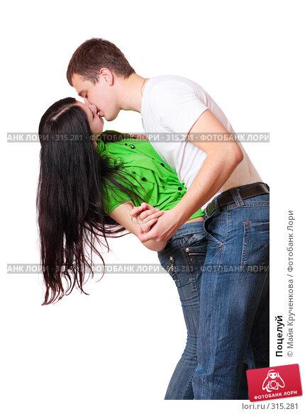 Поцелуй, фото № 315281, снято 18 мая 2008 г. (c) Майя Крученкова / Фотобанк Лори
