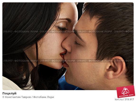 Поцелуй, фото № 319917, снято 11 января 2008 г. (c) Константин Тавров / Фотобанк Лори