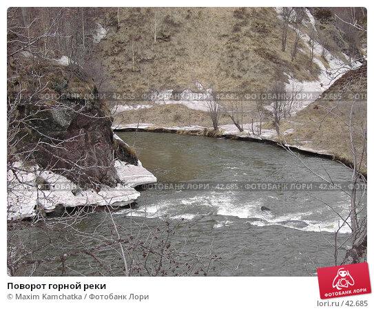 Поворот горной реки, фото № 42685, снято 12 мая 2007 г. (c) Maxim Kamchatka / Фотобанк Лори