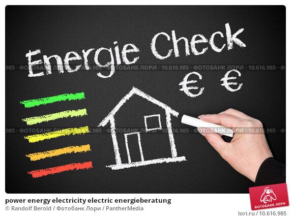 power energy electricity electric energieberatung. Стоковое фото, фотограф Randolf Berold / PantherMedia / Фотобанк Лори