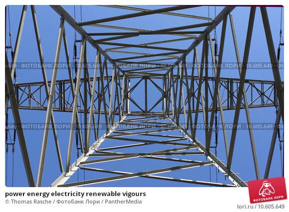 power energy electricity renewable vigours. Стоковое фото, фотограф Thomas Rasche / PantherMedia / Фотобанк Лори