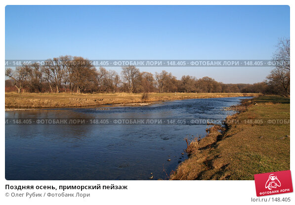 Поздняя осень, приморский пейзаж, фото № 148405, снято 9 ноября 2007 г. (c) Олег Рубик / Фотобанк Лори