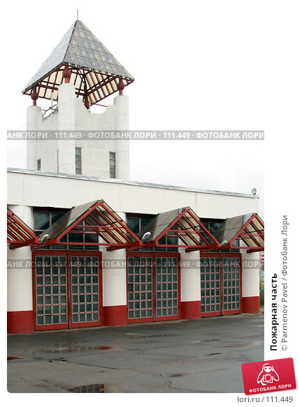 Пожарная часть, фото № 111449, снято 1 ноября 2007 г. (c) Parmenov Pavel / Фотобанк Лори