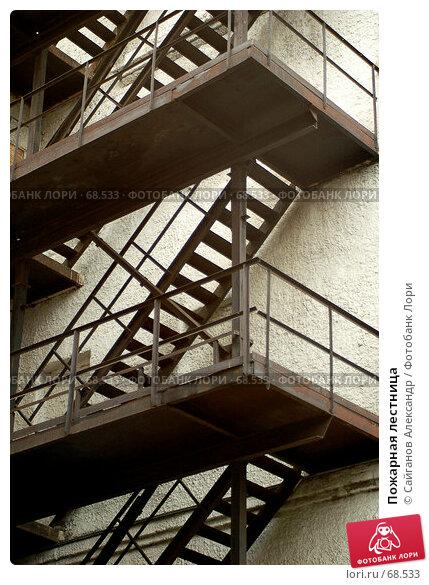 Пожарная лестница, фото № 68533, снято 4 августа 2007 г. (c) Сайганов Александр / Фотобанк Лори