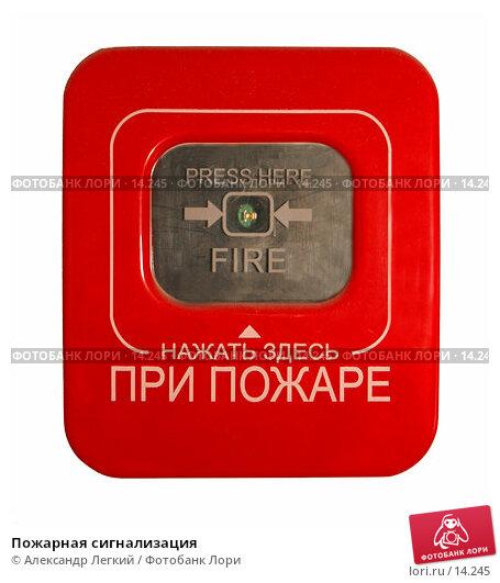Пожарная сигнализация, фото № 14245, снято 4 декабря 2006 г. (c) Александр Легкий / Фотобанк Лори