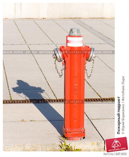 Пожарный гидрант, фото № 247653, снято 22 октября 2007 г. (c) Юрий Борисенко / Фотобанк Лори