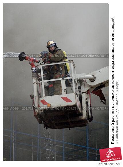 Пожарный расчет в люльке автолестницы заливает огонь водой, эксклюзивное фото № 208721, снято 24 февраля 2008 г. (c) Сайганов Александр / Фотобанк Лори