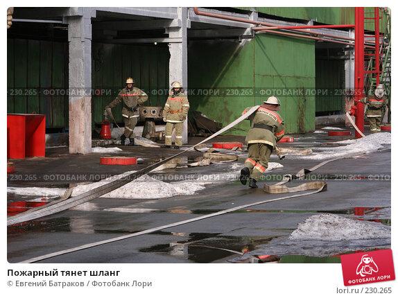 Пожарный тянет шланг, фото № 230265, снято 20 марта 2008 г. (c) Евгений Батраков / Фотобанк Лори