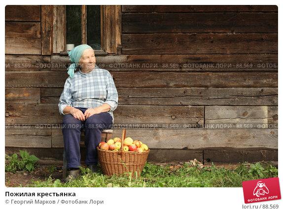Пожилая крестьянка, фото № 88569, снято 22 сентября 2007 г. (c) Георгий Марков / Фотобанк Лори