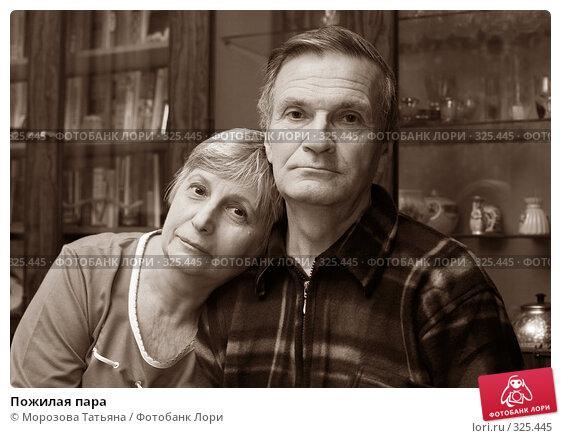 Пожилая пара, фото № 325445, снято 29 октября 2006 г. (c) Морозова Татьяна / Фотобанк Лори