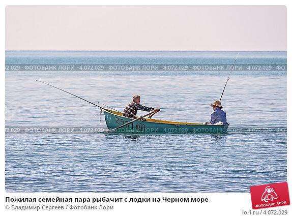 Купить «Пожилая семейная пара рыбачит с лодки на Черном море», фото № 4072029, снято 2 сентября 2012 г. (c) Владимир Сергеев / Фотобанк Лори