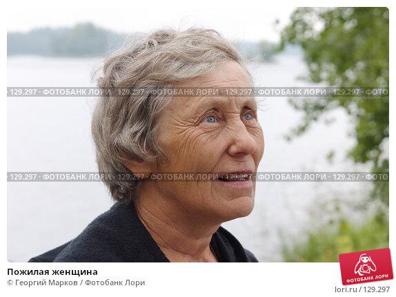 Пожилая женщина, фото № 129297, снято 3 августа 2006 г. (c) Георгий Марков / Фотобанк Лори