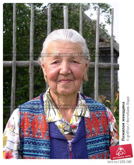 Купить «Пожилая женщина», фото № 235145, снято 20 марта 2018 г. (c) griFFon / Фотобанк Лори