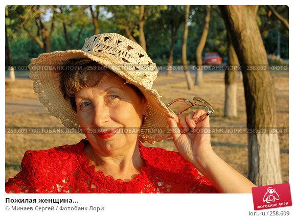 Пожилая женщина..., фото № 258609, снято 1 июля 2007 г. (c) Минаев Сергей / Фотобанк Лори