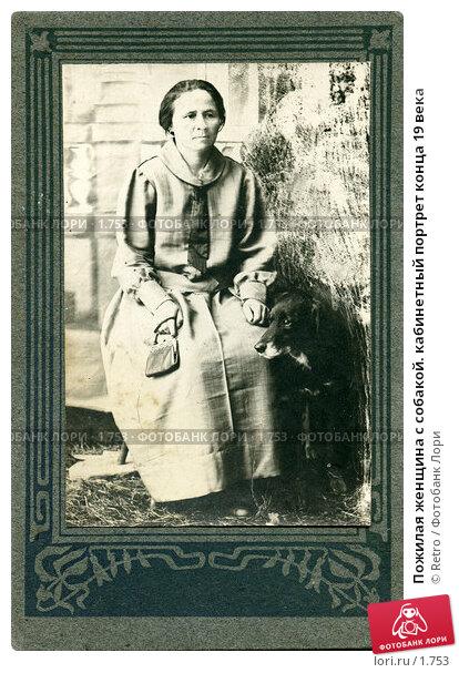 Пожилая женщина с собакой. кабинетный портрет конца 19 века, фото № 1753, снято 22 января 2017 г. (c) Retro / Фотобанк Лори