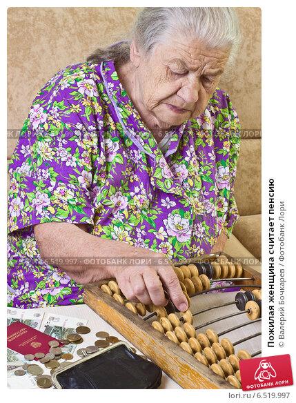 Старые бабушки пенсионерки 8 фотография