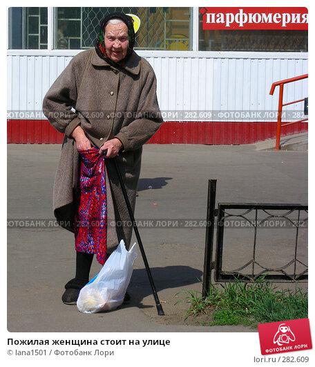 Пожилая женщина стоит на улице, эксклюзивное фото № 282609, снято 5 мая 2008 г. (c) lana1501 / Фотобанк Лори