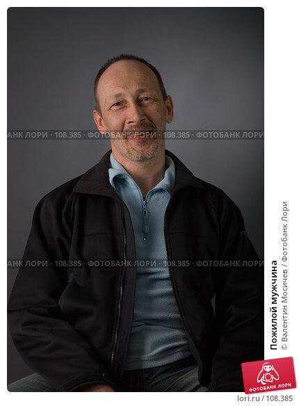 Пожилой мужчина, фото № 108385, снято 2 мая 2007 г. (c) Валентин Мосичев / Фотобанк Лори